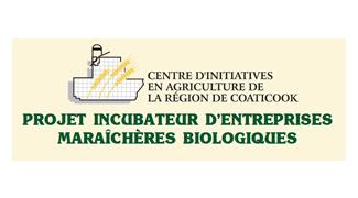 Incubateur d'entreprises maraîchères biologiques de Coaticook